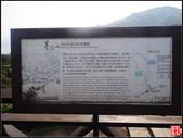 新北市.瑞芳區.基隆山:[yuhyng] 基隆山雷霆峰 (3).jpg