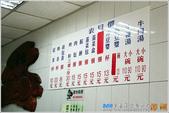 澎湖縣.馬公市.北新橋牛雜湯:[sheng_wei] 2011澎湖自由行268.jpg