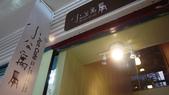 台北市.文山區.小公寓 (政大店):[alsuka] P1060571.JPG