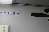彰化縣.彰化車站:[liupangyen] 103年08月09日與治平兒搭火車環島二日遊_45-彰化火車站.JPG