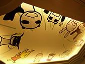 台北市.信義區.[已歇業] ARANZI CAFE:[lotuschichi] P1130230.JPG