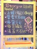 高雄市.三民區.故事鍋物館:[annie650517] P1120497.jpg
