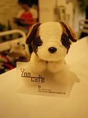 台北市.大安區.Zoo Cafe 動物園野餐咖啡:[lotuschichi] P1100604.JPG