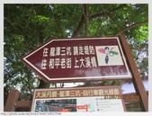 桃園市.龍潭區.三坑自然生態公園:[k5637849] 三坑自然生態公園