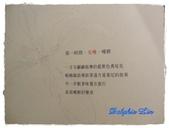 高雄市.前金區.夏慕尼新香榭鐵板燒 (高雄五福店):[cutepakitty] f_8766319_1.JPG