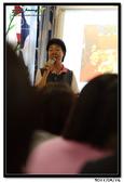 民治園(馨花朵朵開.幸福天天來)母親節慶祝活動:20110514244.jpg