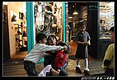 台中2日遊(第1日) 台中新社-科博館-一中商圈-湖水岸汽車旅館:台中遊 (225).jpg