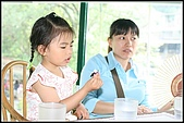 三峽皇后森林:2007.5.10三峽 076