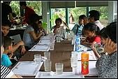三峽皇后森林:2007.5.10三峽 077