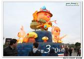 20130303台北燈節:2013_03_03_0003.JPG