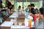 三峽皇后森林:2007.5.10三峽 078