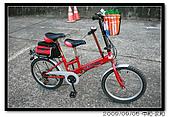 幼幼班卡踏車:20090905 306.jpg