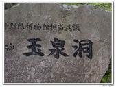 20150523沖繩之旅~辛苦多年捨得ㄧ下吧!(風景篇):0528_yuan_0036.JPG