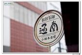 20150523沖繩之旅~辛苦多年捨得ㄧ下吧!(風景篇):0529_yuan_0013.JPG