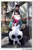 20151205 動物園:2015_1205_0132_yuan.JPG