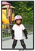 """滑冰""""~流汗就對了!!:溜冰20090821 346.jpg"""