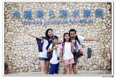 20150527沖繩之旅~辛苦多年捨得ㄧ下吧!(人物篇):0529_yuan_0165.JPG