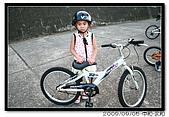 幼幼班卡踏車:20090905 307.jpg