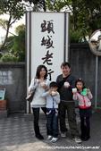20120127頭城老街:頭城老街 (5).jpg