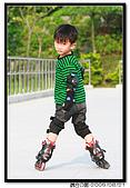 """滑冰""""~流汗就對了!!:溜冰20090821 349.jpg"""