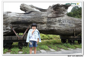 20120908 太平山之旅:2012_0908 (15).jpg