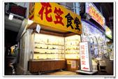 20150523沖繩之旅~辛苦多年捨得ㄧ下吧!(風景篇):0529_yuan_0095.JPG