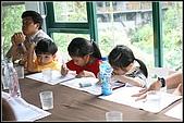 三峽皇后森林:2007.5.10三峽 080