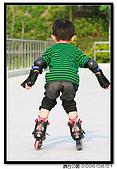"""滑冰""""~流汗就對了!!:溜冰20090821 350.jpg"""