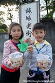 20120127頭城老街:頭城老街 (8).jpg