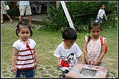 三峽皇后森林:2007.5.10三峽 012