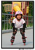 """滑冰""""~流汗就對了!!:溜冰20090821 353.jpg"""