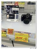 20150523沖繩之旅~辛苦多年捨得ㄧ下吧!(風景篇):IMG_9388.JPG