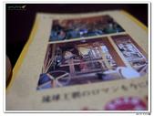 20150523沖繩之旅~辛苦多年捨得ㄧ下吧!(風景篇):0528_yuan_0034.JPG