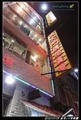 台中2日遊(第1日) 台中新社-科博館-一中商圈-湖水岸汽車旅館:台中遊 (231).jpg