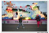 20130303台北燈節:2013_03_03_0006.JPG