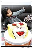 菁菁3歲生日:20091203 047.jpg