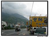"""一切都是天意之""""花蓮""""游"""":3 (47).jpg"""