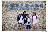 20150527沖繩之旅~辛苦多年捨得ㄧ下吧!(人物篇):0529_yuan_0163.JPG