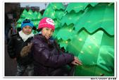 20130303台北燈節:2013_03_03_0008.JPG