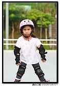 """滑冰""""~流汗就對了!!:溜冰20090821 372.jpg"""