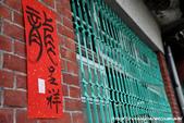 20120127頭城老街:頭城老街 (15).jpg