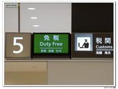 20150523沖繩之旅~辛苦多年捨得ㄧ下吧!(風景篇):0528_yuan_0011.JPG