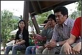 三峽皇后森林:2007.5.10三峽 019