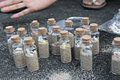 寶貝環島-番外篇:製作過程10.JPG