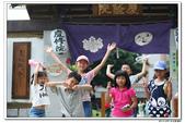 2014 05 18 花蓮之旅:IMG_0108.jpg