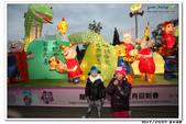20130303台北燈節:2013_03_03_0010.JPG