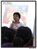民治園(馨花朵朵開.幸福天天來)母親節慶祝活動:20110514261.jpg