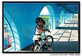 幼幼班卡踏車:20090905 244.jpg