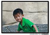 木柵動物園:20090912 127.jpg