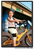 幼幼班卡踏車:20090905 344.jpg